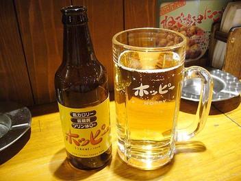 20090113ryoumatei_beer
