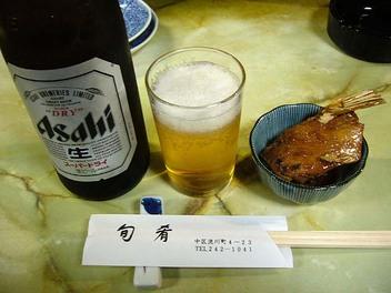 20090117syunkou_beer