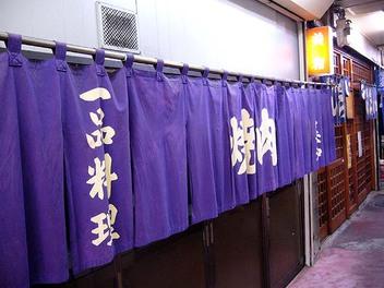 20090118yokotyou3
