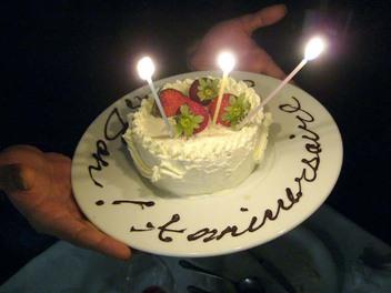 20090122benaton_cake
