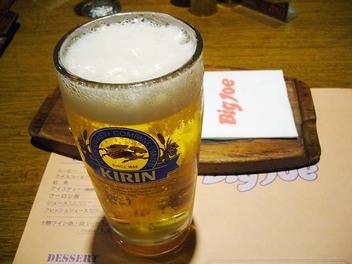 20090129bigjoe_beer