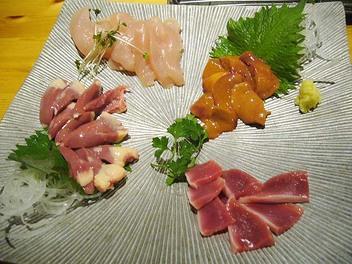 20090129chouchou_sasimimori
