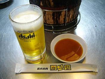 20090203iwasakijyuku_beer