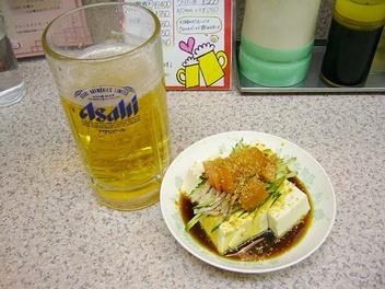 20090206taiyouken_beer