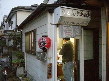 20090207syouji