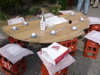 20090207taiyou_table