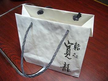 20090219kanryu_miyage