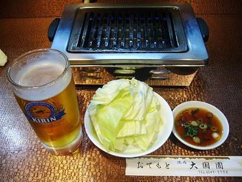 20090227daikokuen_beer