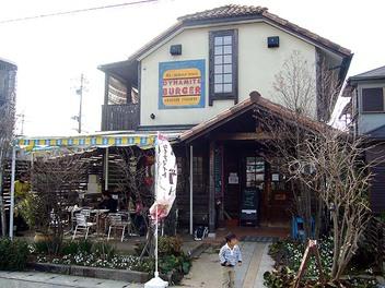 20090228esukeru