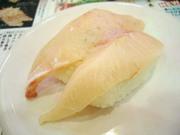 20090308nagoyakatei_torohamati