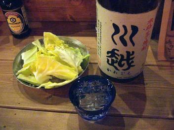 20090312saitamaya_kawagoe