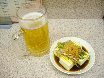 20090312taiyouken_beer