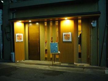 20090317yururi