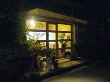20090321ogawa