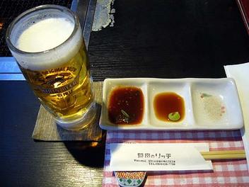 20090329rich_beer