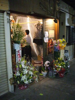 20090330zerosuke