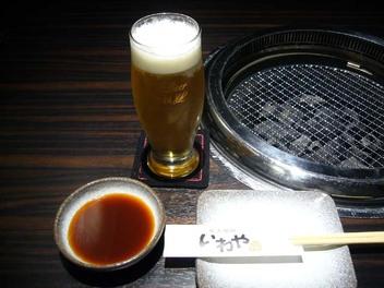 20090408iwaya_beer