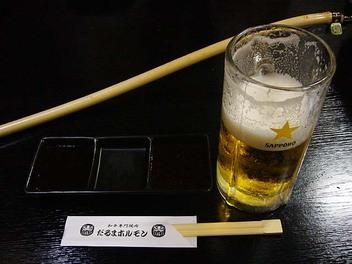 20090418daruma_beer