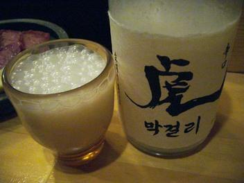 20090422yamagataya_toramakkori