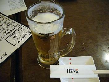 20090423revo_beer