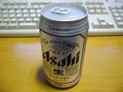 20090510bbq_beer