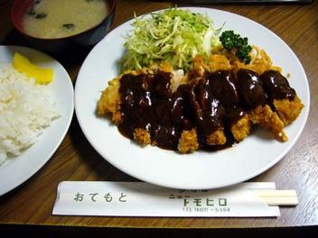 20090513tomohiro_tikinkatu
