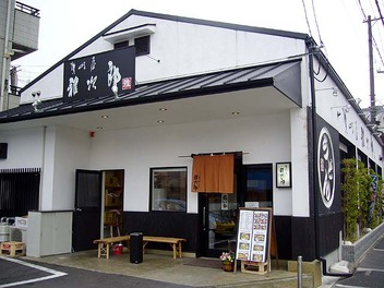 20090516masajirou