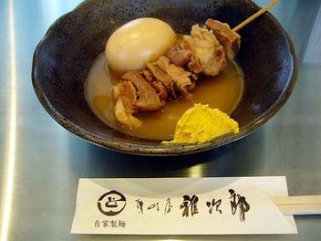 20090516masajirou_oden1