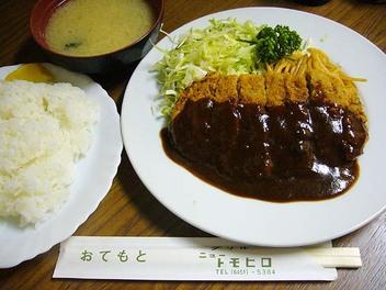 20090520tomohiro_mintikatu