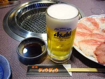 20090523jyuujyuu_beer