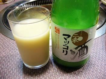 20090523jyuujyuu_makkori