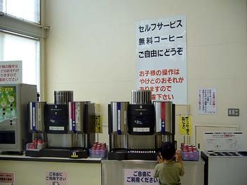20090530takosenbei_kohi