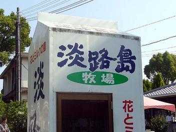 20090531bokujyou