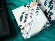 20090607motiyori_fukase1
