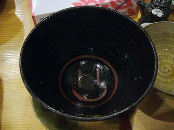 20090622busidou_zensiru