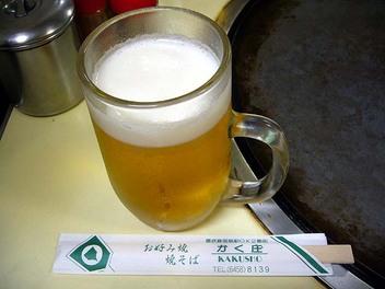 20090625kakusyou_beer