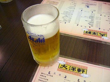 20090625taiyouken_beer