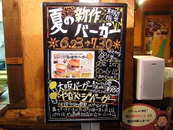 20090626atago_sinsaku