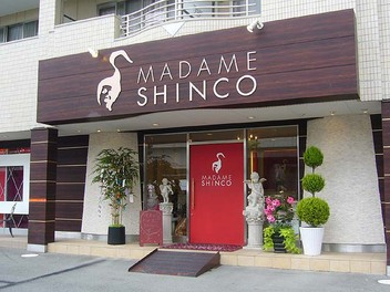20090705madameshinco