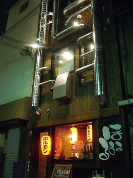 20090725horumaru