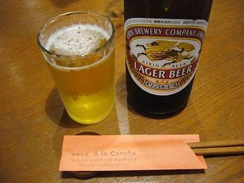 20090728aracalte_beer