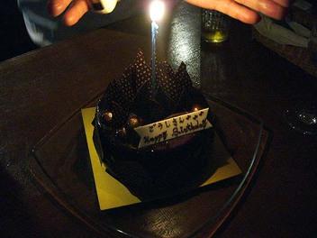 20090728aracalte_cake2