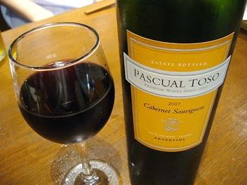 20090728aracalte_wine