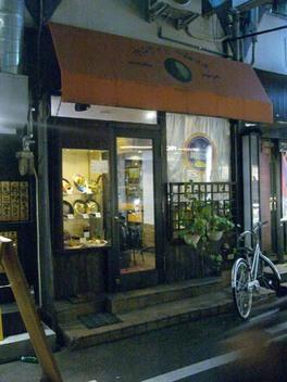 20090803muguni