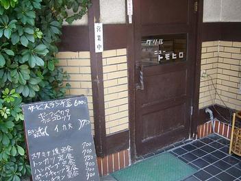 20090804tomohiro