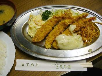 20090804tomohiro_ebifurai