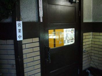 20090818tomohiro