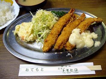 20090818tomohiro_ebifurai