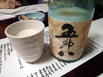 20090824sutekiya_gorohati
