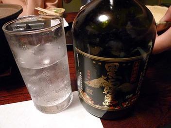 20090824sutekiya_kurokirisima
